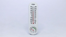 Thermometer 5731